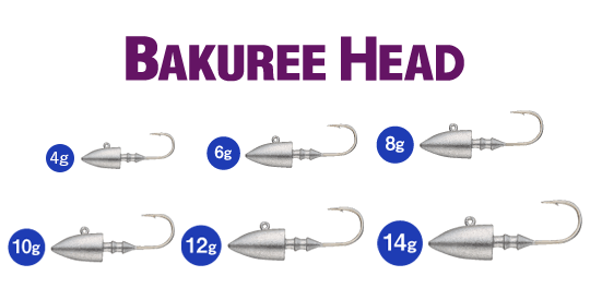 BAKUREE HEAD