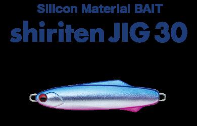 shiriten JIG 30